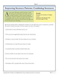 sentence patterns english exercises sentence patterns combining sentences writing worksheets