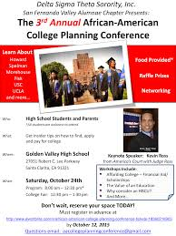 5th annual african american college planning conference sfva deltas