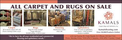 kamal s flooring rugs and upholstery home