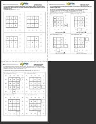 magic squares printable activity lesson plan and worksheets