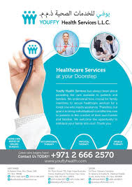 Amazing Home Health Services Youffy Services Youffy Llc Twitter