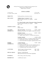 Teacher Sample Resume Substitute Teacher Resume Description Free Resume Example And