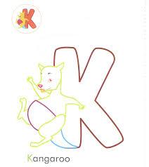 alphabet coloring pages for preschool 28 images alphabet