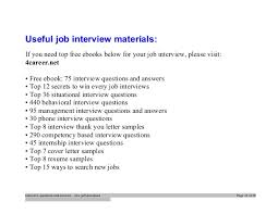 sample cover letter for job interview google application 1 and