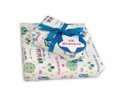 gift wrap cart 1 fairground gift wrap eid mubarak mtd cemwpp 0 5 12 zen