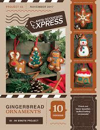 gingerbread ornaments s express gingerbread ornaments goodesign