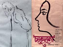 satyajit ray a moral attitude sight u0026 sound bfi