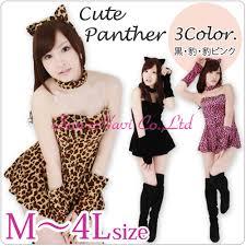 Pink Panther Halloween Costume Toysfan Rakuten Global Market Points