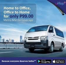Home To Office by U Hop Com Home Facebook