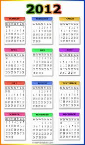 images of 2012 monthly calendars january sc