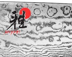 Vanadium Steel Global Design Miyabi Fusion Hollow Edge Rocking Santoku Knife 7 Inch Cutlery
