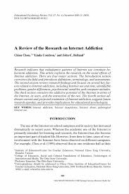 7 steps to writing research paper about computer addiction research paper about computer addiction in the philippines