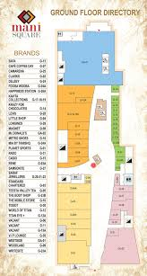 The Avenues Mall Map Welcome To Mani Square Mall