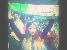 chanson arabe mariage اغنية اعراس جزائرية chanson mariage algerien algerie