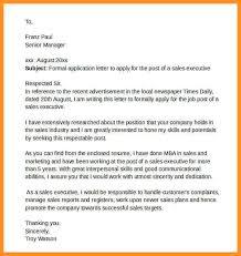 13 formal applecation letter appication letter