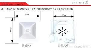 exhaust fan pipe size bathroom exhaust fan size bathroom ventilation fans how choose