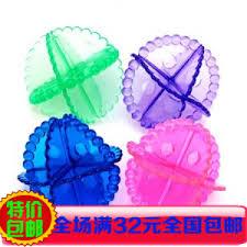 home necessities home necessities baihuo laundry ball cleaning ball washing machine