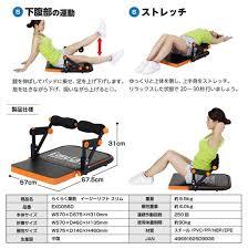 Leg Lift Bench A Life2010 Rakuten Global Market Easy Wonder Core Smart Abs
