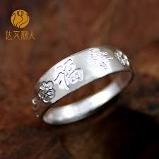 Name Rings Silver China Silver Name Rings China Silver Name Rings Shopping Guide At