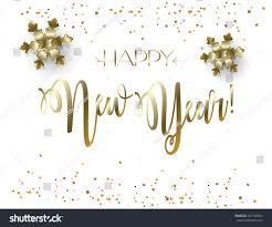 vector 2017 merry happy new stock vector 541748404