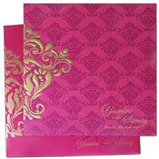 sikh wedding invitations features of the sikh wedding invitations