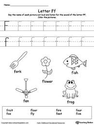 words starting with letter f trabajo para