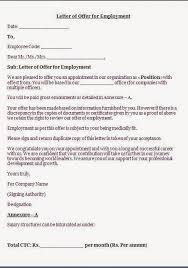 best photos of offer letter template word sample job offer