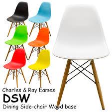 chaoscollection rakuten global market eames shell chair dsw