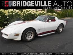 what is a 1981 corvette worth 1981 chevrolet corvette for sale carsforsale com