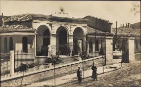 Ottoman Porte Der Artikel Mit Der Oldthing Id 29499453 Ist Aktuell Nicht
