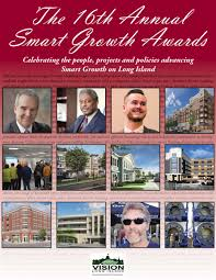 2017 smart growth awards honorees announced vision long island
