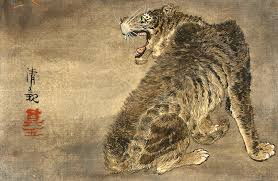 japanese tiger print japanese