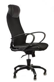 alinea siege engageant alinea fauteuil bureau siege cuir tissu profil pleven hd