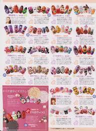 japanese halloween nail art magazine scans part 2