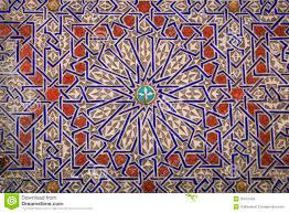 Morrocan Design Azulejo Moroccan Arabic Designs In Clay Stock Images Image 35612494