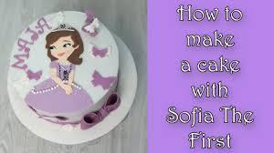 how to make sofia the first cake jak zrobić tort z księżniczką