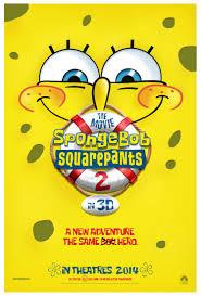 the spongebob squarepants movie 2 2015 kanye west forum