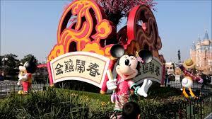 chinese new year celebration shanghai disneyland shanghai