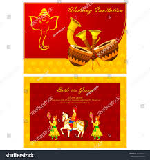 Wedding Invitation Cards Indian Vector Illustration Indian Wedding Invitation Card Stock Vector