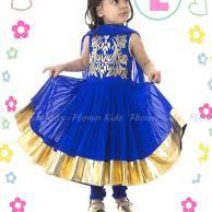 Baju Anak India jual produk sejenis sari india anak murah sari india baju anak india
