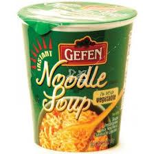 gefen noodles gefen noodle soup no msg vegetable flavor 2 3 oz