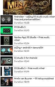 dj studio 5 apk mixer dj studio 2015 1 0 apk android