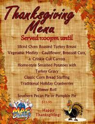 thanksgiving day menus thanksgiving day menu macdaddy s entertainment