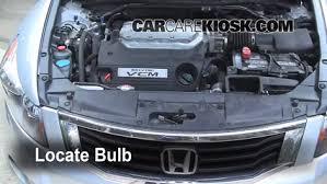 2009 honda accord brake light bulb reverse light replacement 2008 2012 honda accord 2008 honda accord