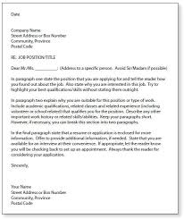 cover letter addresses personal assessment essay exle pay to do professional