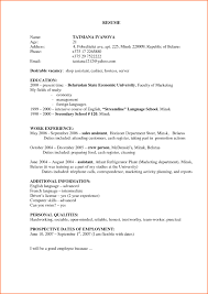 Resume For A Restaurant Job by Fascinating Resume For Cashier At Restaurant With Additional Cover