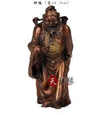 Statue For Home Decoration Folk Brass Copper Evil Zhongkui Take The Fan Zhong Kui