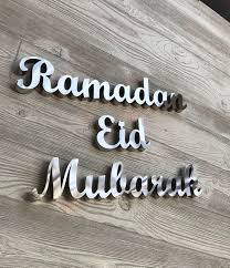 100 islamic home decor uk 158 best islam u0026 eid images on
