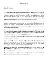 cover letter dr binayak kr jha rrio bareilly division