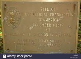 ajd64141 charles city va virginia berkeley plantation site of